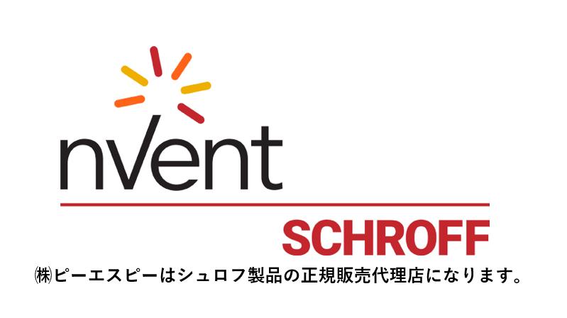 エヌヴェントジャパン(株)